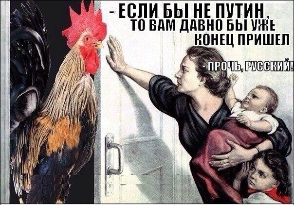 """Пиццу """"Путин"""" предлагают в оккупированном Севастополе - Цензор.НЕТ 6572"""