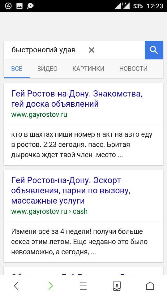 прав русское порно взрослые торрент очень ценная фраза