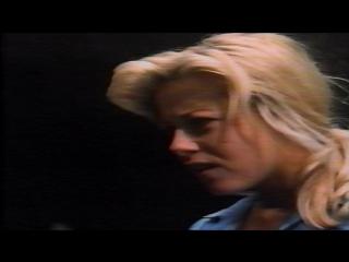 Взять живым / Taken Alive (1995) rip by LDE1983