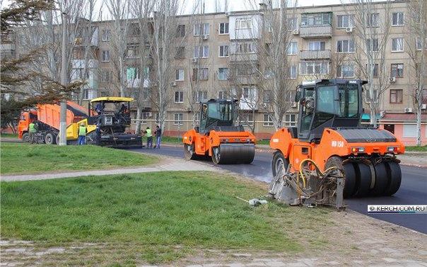В городе-герое Керчи продолжаются масштабные работы по капитальному ремонту улиц...