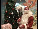 Дедушка Мороз читает письма детей