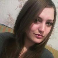 Елена Трифонова-Ермакова