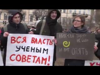 Марш в защиту Петербурга-18 марта 2017