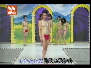 Permanent lingerie show Taiwan-10(41`57)(720x480)