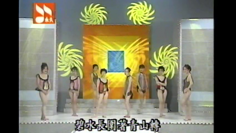 Permanent lingerie show Taiwan-26(40`22)(720x480)