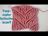 Two-color brioche cable pattern + free chart inserted into video