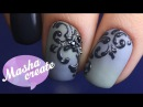 САМЫЕ ПРОСТЫЕ ВЕНЗЕЛЯ В МИРЕ :) Дизайн ногтей Дотсом на гель лаке. Легкий маникюр