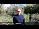 Александр Козлов  Отзыв об интенсиве Салихова Артура
