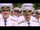 Прощание Славянки . Янычар прощается с укропами. Эпизод фильма 72 метра .