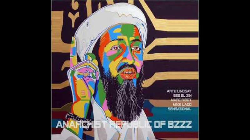 Anarchist Republic Of Bzzz - Anarchist Republic Of Bzzz (Full Album)