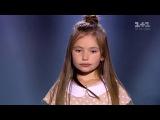Александра Мироненко 'Тримай' – Голос Дети