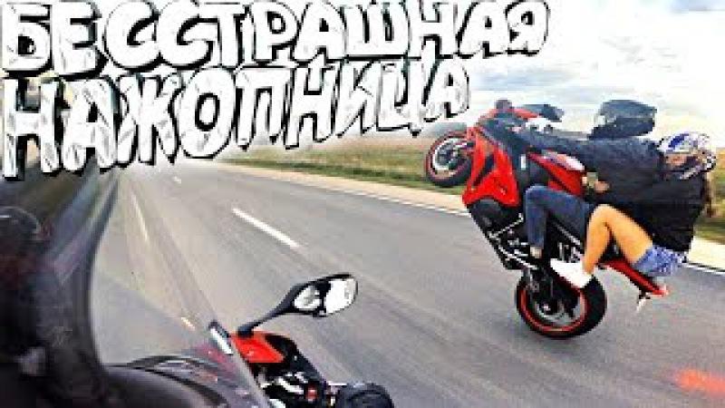 Девушка с идиотом на мотоцикле :D