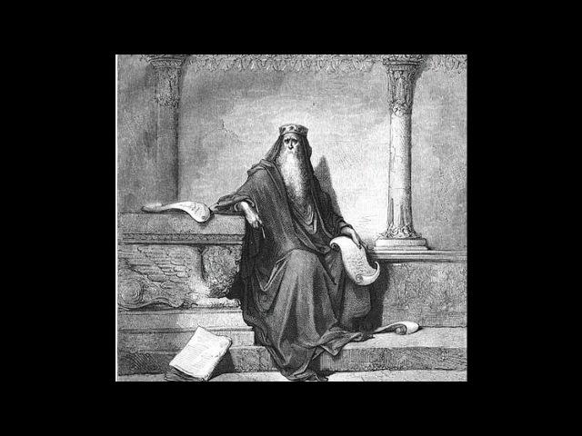 о.Даниил Сысоев: Книга Екклесиаст, часть двенадцатая
