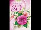 Поздравления с 80 на татарском языке