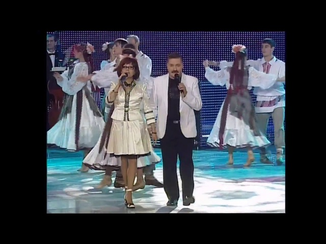 Ядвига Поплавская и Александр Тиханович Беларусь моя