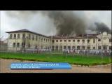 Cerca de 200 presos fogem de penitenciária em Bauru (SP)