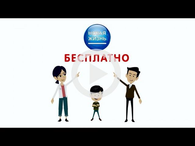 Best company for business. Лучшая компания для бизнеса - Клуб умных покупателей Новая Жизнь.