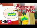 Время приключений Пижамная война Дантист серия целиком Cartoon Network