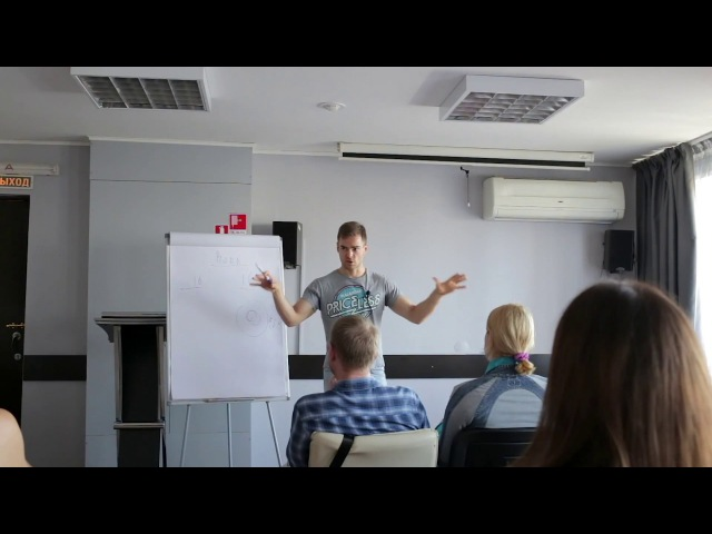 Роман Милованов - Семинар ЧБ 15