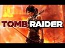 Фильм TOMB RAIDER полный игрофильм, весь сюжет 60fps, 1080p