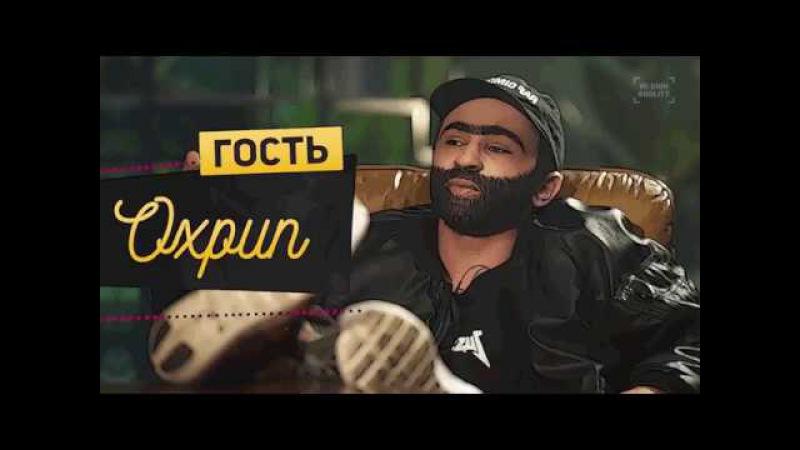 Лучшие моменты с Эльдаром Джараховым у Big Russian Boss Show.