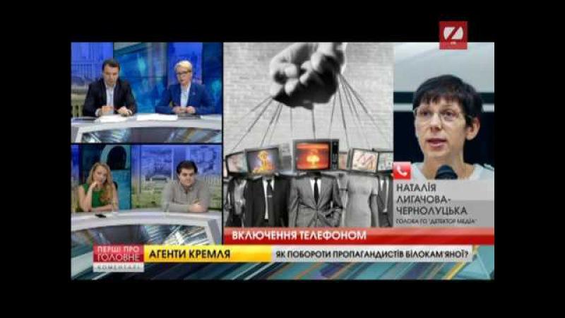 Єдина протидія російській пропаганді – виробництво українського контенту, – е ...
