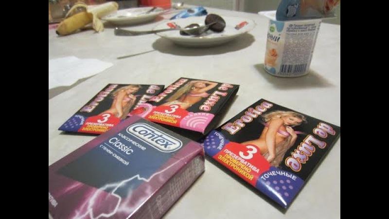 СВОИМИ РУКАМИ - ПРЕЗЕРВАТИВ на 100 раз! Многоразовый кондом! Как сделать! День смеха!)