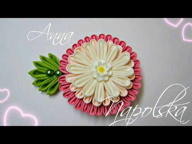 Квітка з репсової стрічки канзаши Цветок из репсовой ленты своими руками Beautiful flower kanzashi
