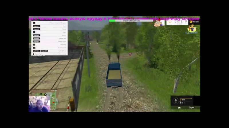 СтримFarming Simulator-2015.Обзор картаСинява-3.5v.19.02.2017г.