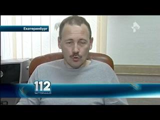 Полицейского в Екатеринбурге приговорили к семи годам за избиение задержанного во время наркорейда