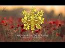 National anthem of France (All verses) - La Marseillaise [Russian translation]