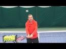 Теннис А Меринов Ошибки при удара слева