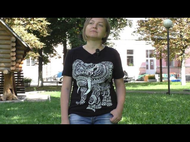 Отзыв Татьяны Семейкиной на марафон похудения Елены Кален