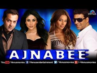 Ajnabee   Hindi Thriller Movie   Akshay Kumar Full Movies   Latest Bollywood Movies   Hindi Movies