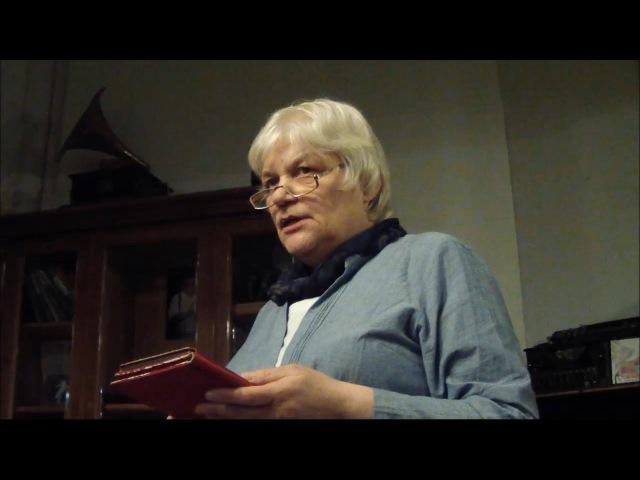 Презентация книги Марины Кудимовой ДЕРЖИДЕРЕВО