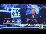 Алекс Джонс Запад помешался, как Гитлер и Наполеон