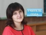 Учитель года 2017 визитка  ШТАБЕЛЬ Ирина Александровна  Беларусь