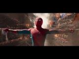 Человек-Паук: Возвращение Домой/ Spider-Man: Homecoming (2017) Международный трейлер №2