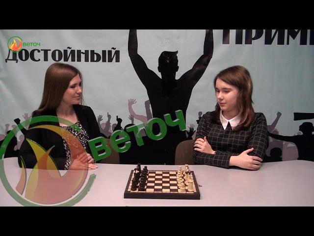 Достойный пример Кочукова Анна