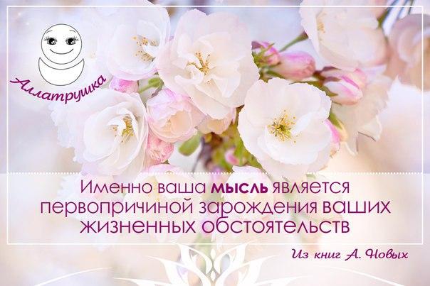 https://pp.userapi.com/c626525/v626525020/606c0/cZws6VRdOU8.jpg