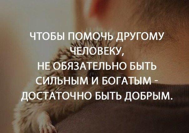 https://pp.userapi.com/c626525/v626525020/60b98/KG0LvoMGXkU.jpg