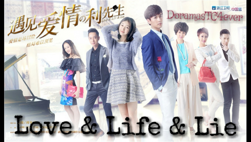 Love life lie Cap13 - DoramasTC4ever