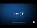 Заставки TVR1 Румыния 2011 н в