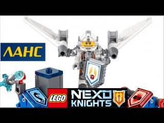 LEGO Nexo Knights 70337 Ланс Абсолютная сила Обзор. Новинки Лего Нексо Найтс. Нексо щиты для игры