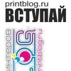 Printblog.ru | Ремонт и прошивка принтера