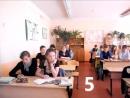 Сравнение 5 и 11 классов Санчурской школы. 2014 год.