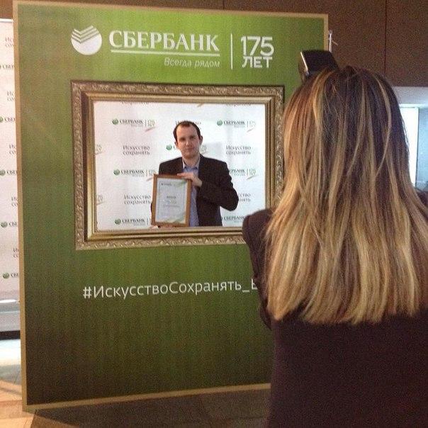 Наш журналист Алексей Прокопьев завоевал главный приз в конкурсе публи