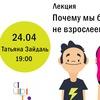 Лекции по истории искусства в Минске