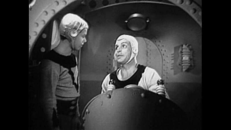 Бак Роджерс (1939) серия11