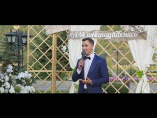 Сергей Захаров: Свадьба г. Черкесск,  2016г.